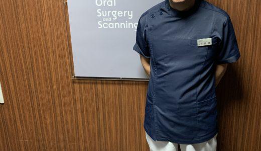 なた豆茶で歯性上顎洞炎治療を行なっていた先生にインタビュー!