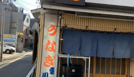 東京で関西風のうなぎを食べたい方必見!鰻専門店 愛川をレポート!